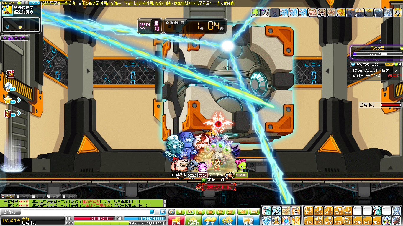 maplestory how to get to the afterlands