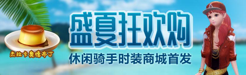 aion-永恒之塔官方网站-盛大游戏-《维达秘羽》