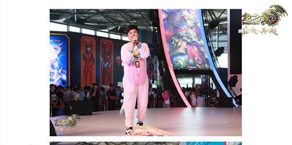 《龙之谷》官方网站 - 全民参娱,清新竞技动作网游