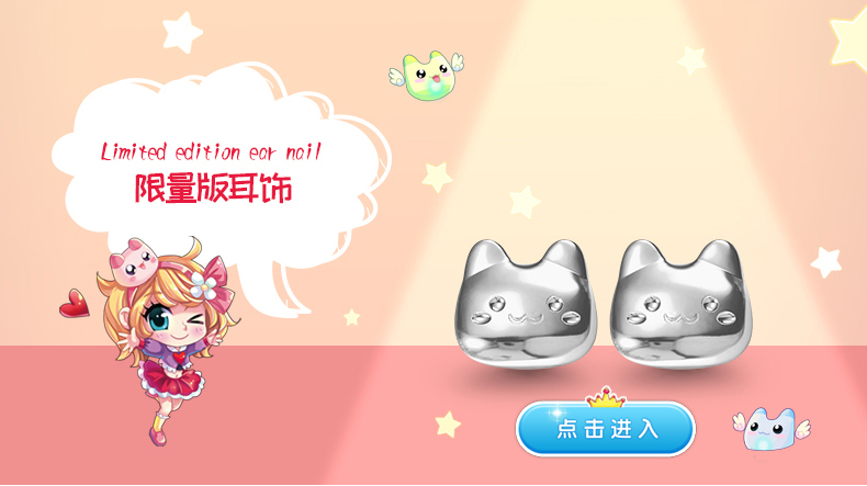 【彩虹岛 x alice珠宝】合作龙猫爆款饰品